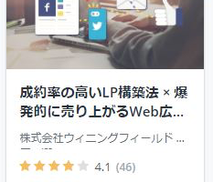 Udemy講師インタビュー勝原さん