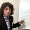 Udemy講師デビューを考えているあなたに役立つであろう7つの質問シリーズ第15弾