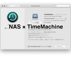 NAS Timemachine