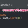 【Python】importでmathのライブラリを呼び出す