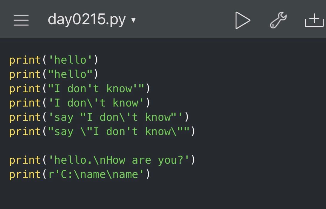 Python print 文字列