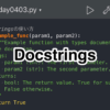 【Python】functionのドキュメント(Docstrings)