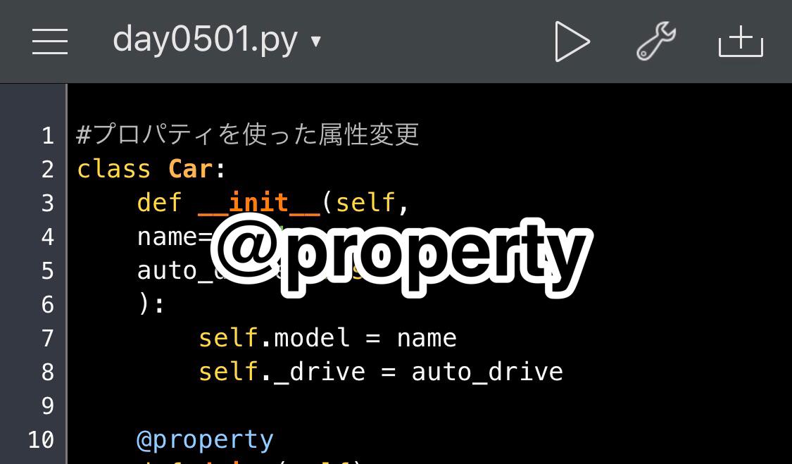 Python プロパティを使った初期設定