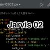 【Python】簡単な対話アプリケーションの作成Vol.6