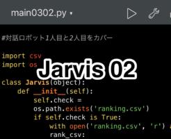 Python Jarvis 対話型アプリ