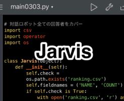 Python 対話アプリ Jarvis