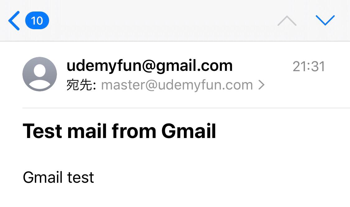Python Udemy Gmail送信