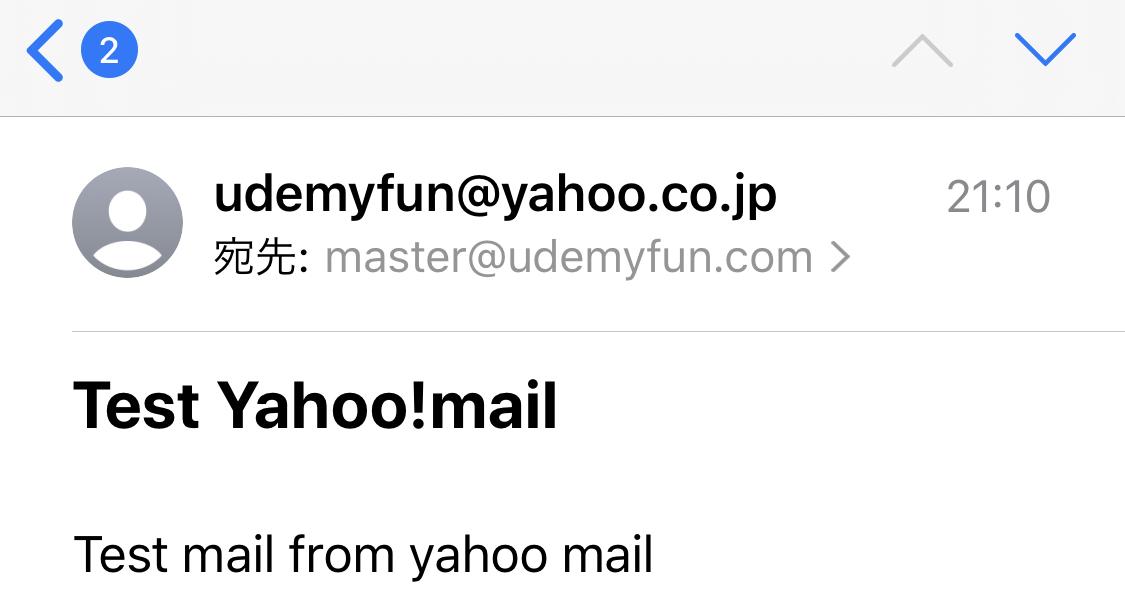 Pythonista Udemy講座 Yahooメールから送信