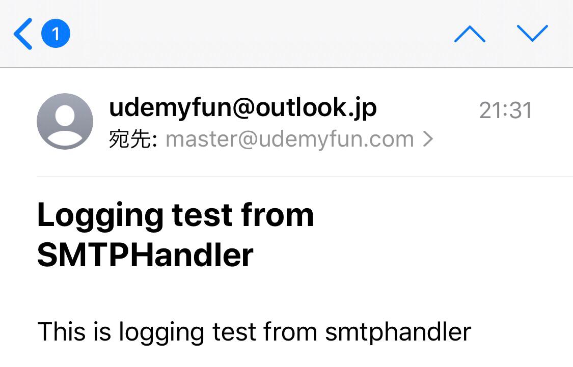 Udemy講座 Pythonista SMTPHandler