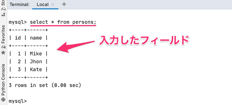 Python Pycharm MySQL レコードの追加
