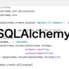 【Python】SQLAlchemyを使ってデータベースを操作する