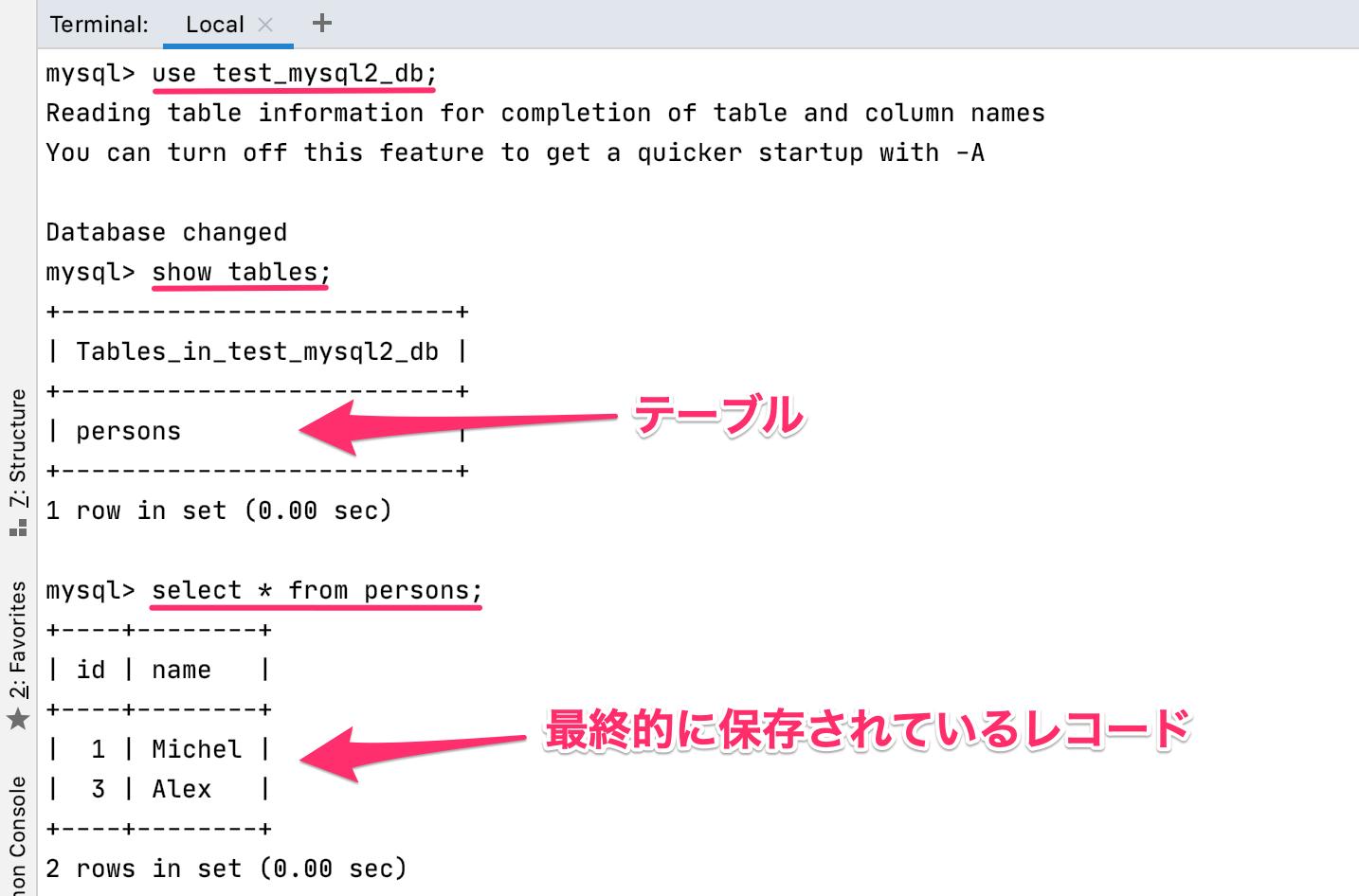 Python SQLAlchemyの使い方 Udemy講座 データベースの切り替え