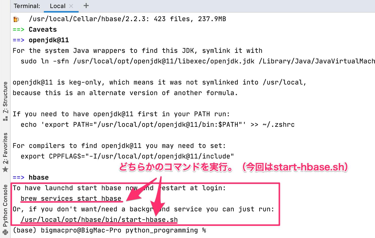 Python Hbase ターミナルで使う