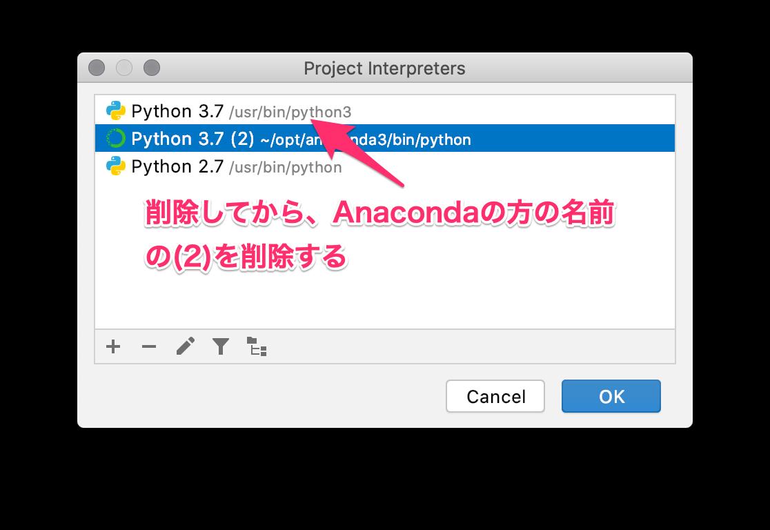 Python Pycharmでpipインストールしたライブラリを有効にする
