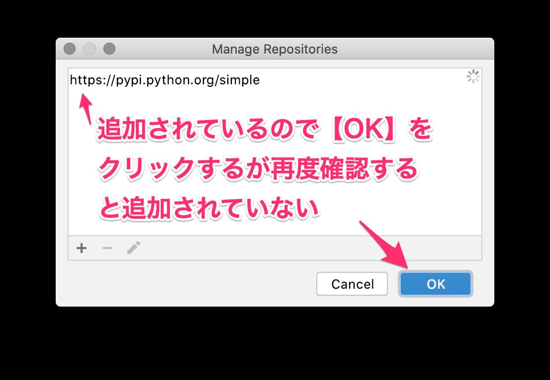 Python Pycharmでpipインストールしたパッケージを有効にする