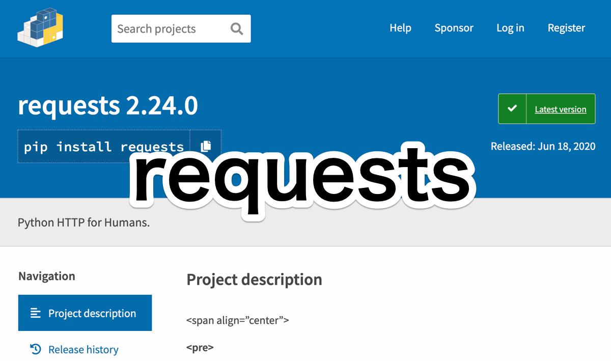 Python requests HTTPメソッド