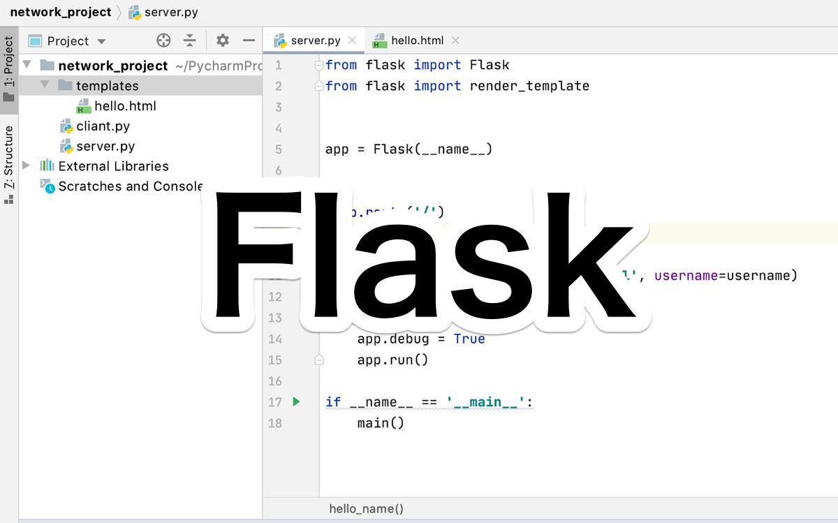 Python flask Webサーバー