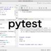 【Python】サードパーティーのpytest