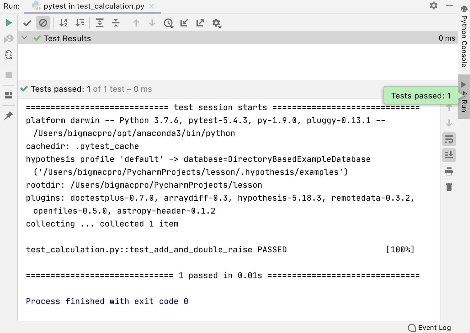 Python pytestで例外処理テスト