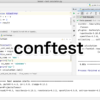 【Python】オプションを受け取れるconftest