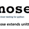 【Python】pytestと同じようにテストができるnose