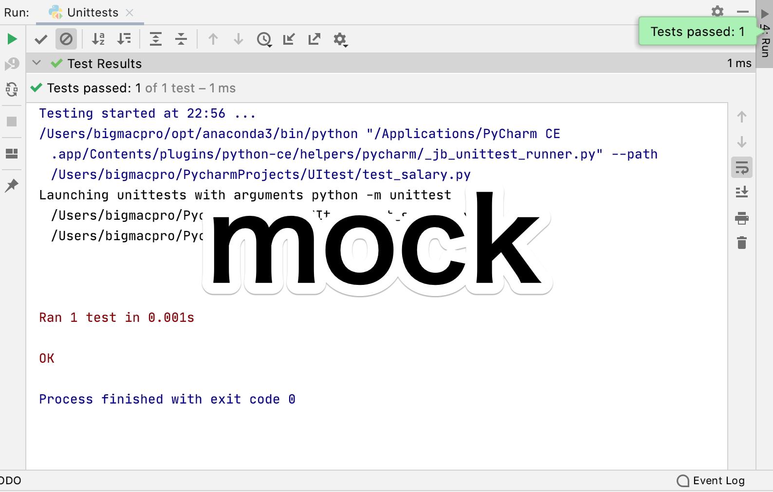 Python mockを使って仮想テスト