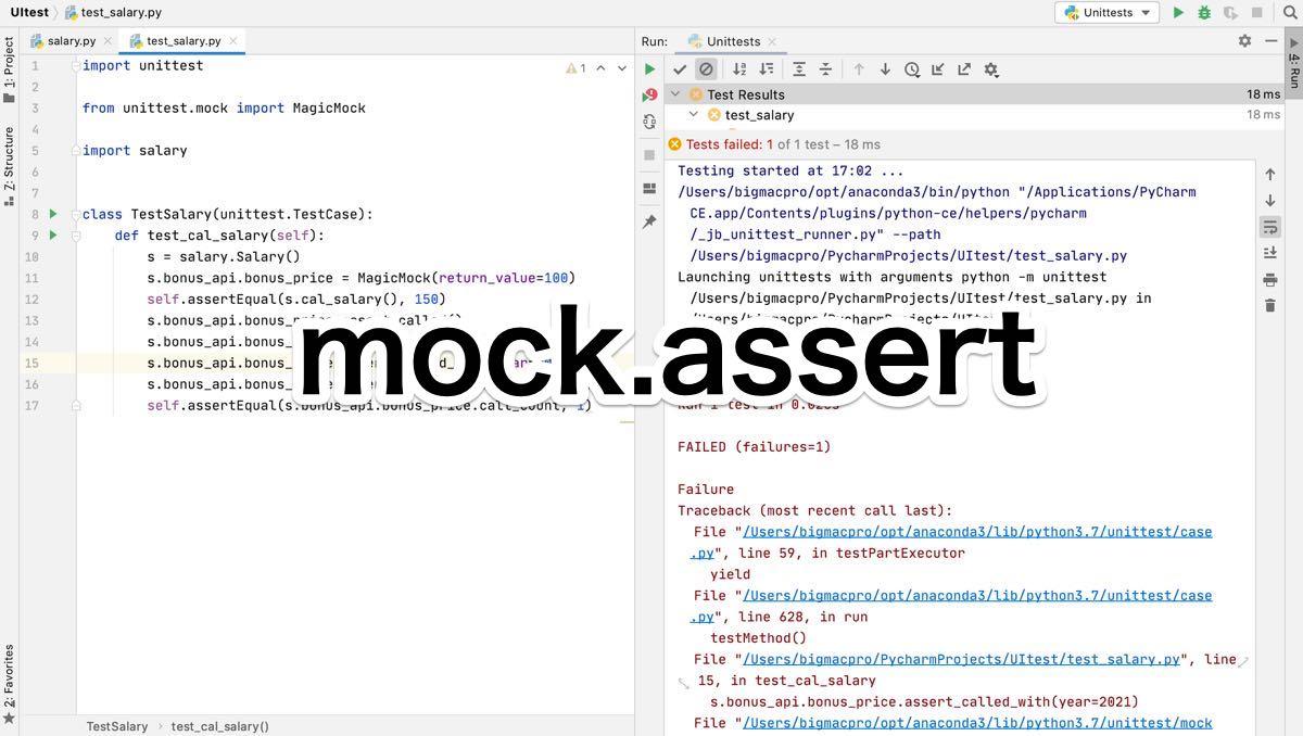 Pythonのテスト mock.assert