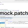 【Python】デコレーターでmock.patchを使う