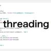 【Python】Pythonの並列処理ができるthreadingモジュール