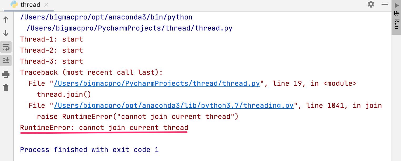 Pythonのthreading.enumerateの使い方