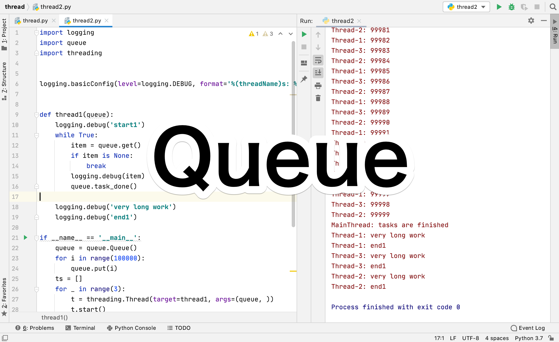 Python Queueの複雑な使い方