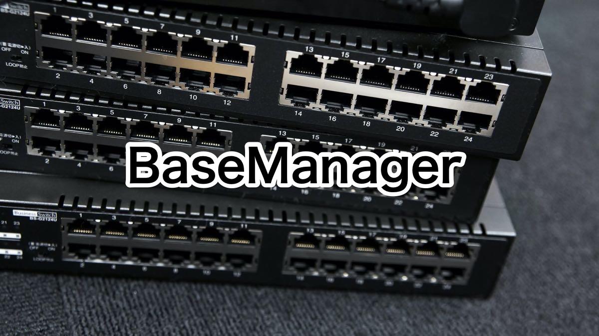 Python BaseManager