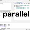 【Fabric】parallelで2つのサーバーを同時処理