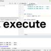 【Fabric】関数の実行結果を活用して別の処理をするexecute