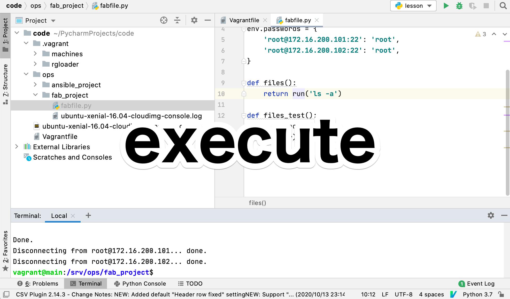 Python Fabricでexecuteを使う