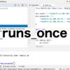 【Fabric】コードの処理を1度だけ実行するruns_once