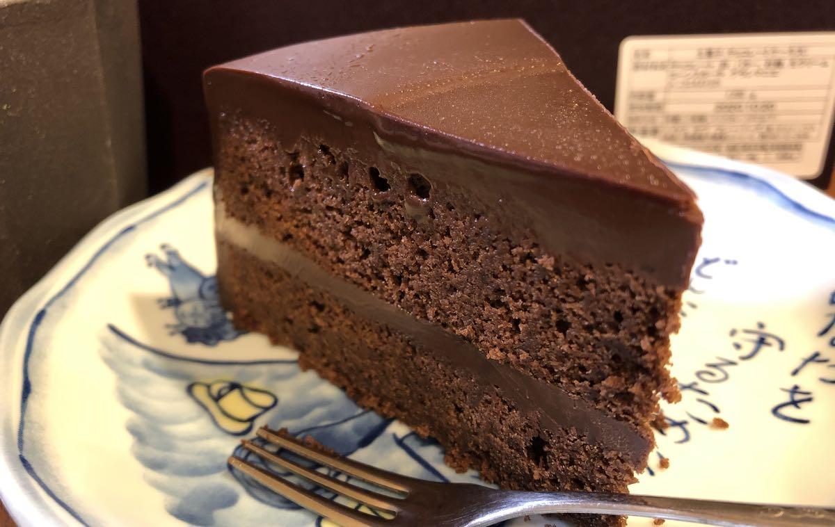 ハウスオブフレーバーズ チョコレートケーキ