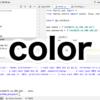 【Fabric】fabfileの出力結果に色をつけてわかりやすく表示する方法