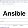 【Ansible】サーバーに自動でアプリケーションをインストールする方法(common)