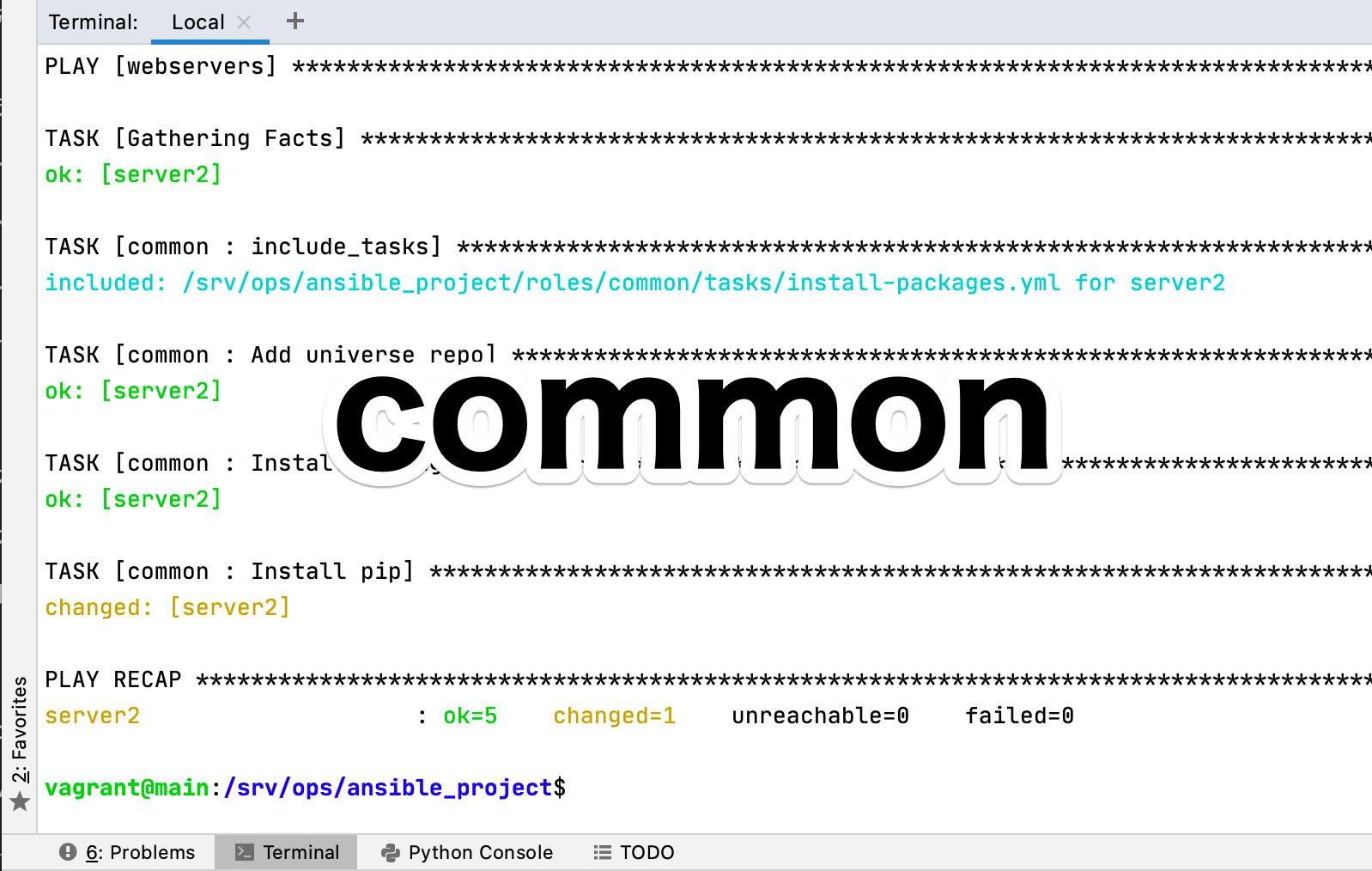 Python ansible 自動化