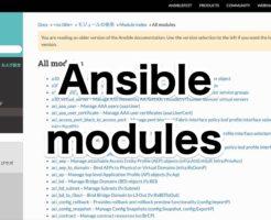 Ansible modules