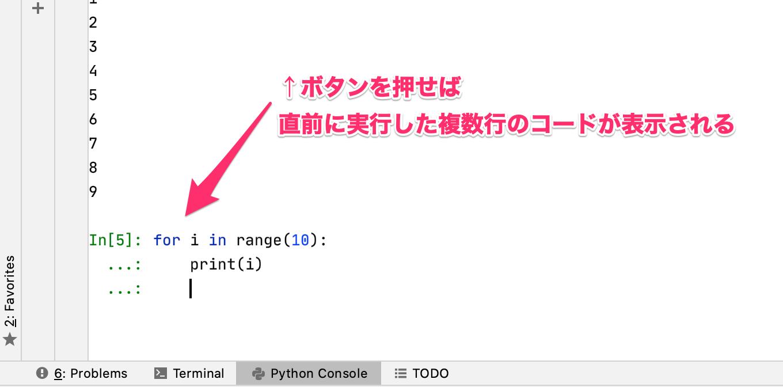 IPythonの使い方