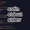 【Python】データの受け渡しに関係するstdinとstdoutとstderr