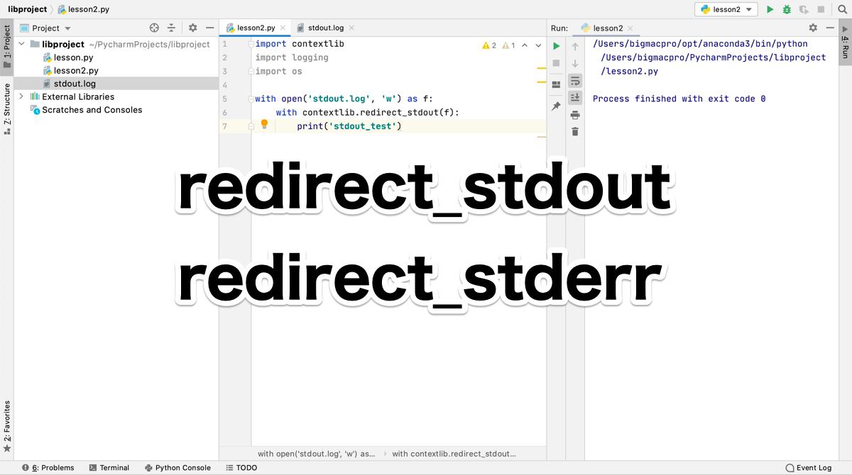 Python redirect_stdout redirect_stderr