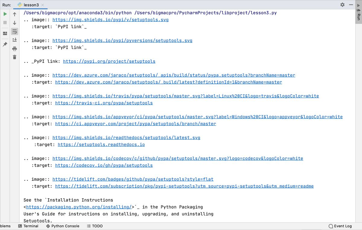 Pythonで使えるioストリーム配信