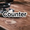 【collections】文字をカウントして活用できるCounter