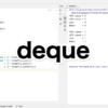 【collections】メモリを効率よく使って処理速度をあげられるdeque