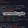 【collections】namedtupleを使ってCSVの値を活用する方法