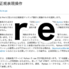 【re】使用頻度の高いmatch(),search(),findall(),finditer()