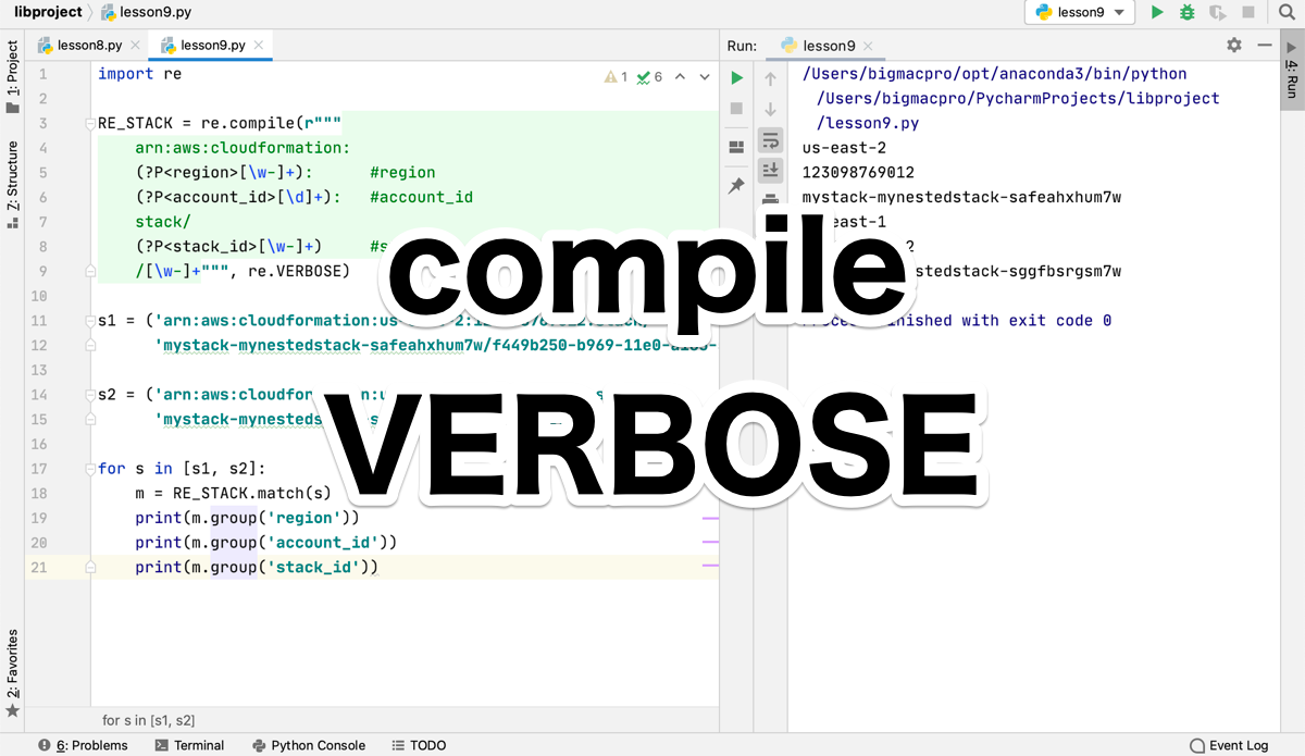 Python compileとVERBOSEできれいに記述